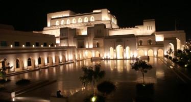 L'Oman pensa al dopo petrolio