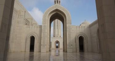 Oman signs pact for 1,000 megawatt solar power project