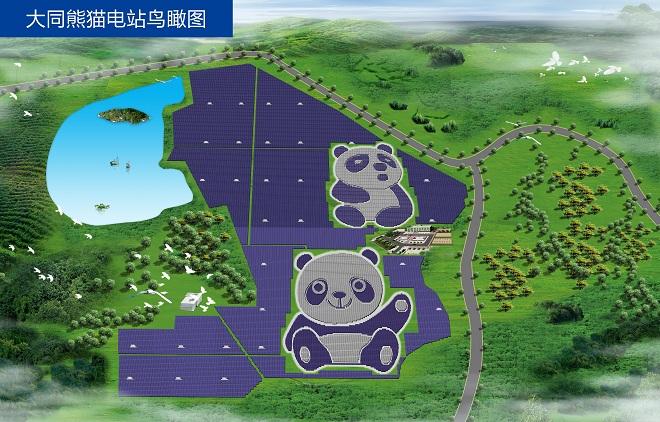 Il progetto complessivo del Power plant panda (Fonte: Panda Green Energy Group)