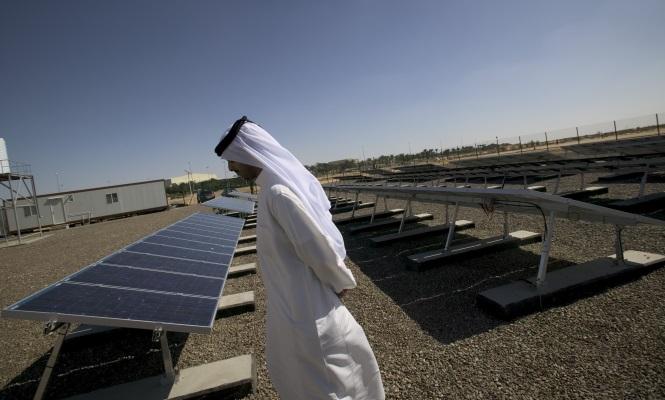 solare Arabia Sudita